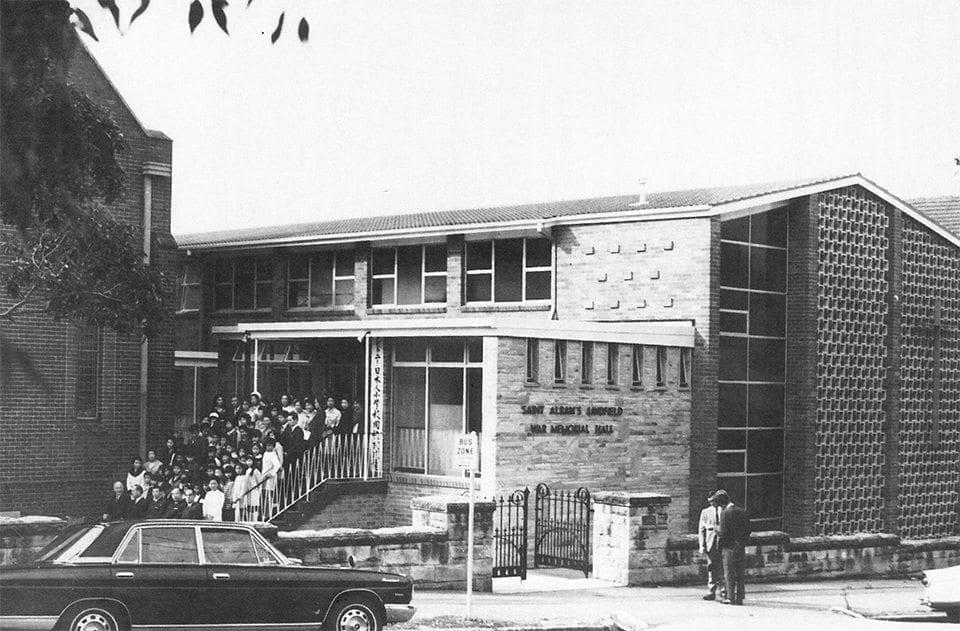 May 15, 1969 Sydney Japanese School opens in St. Auburn's Church Halls Lindfields
