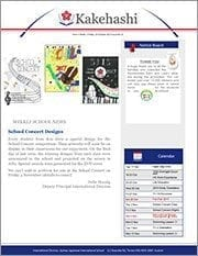 Kakehashi Newsletter