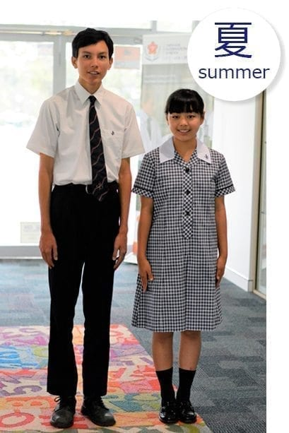 HS Uniform - Summer