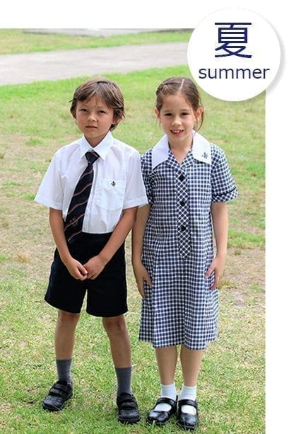 Primary School uniform - Summer