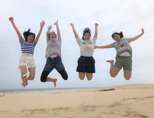 Excursion week/楽しい思い出 遠足・修学旅行